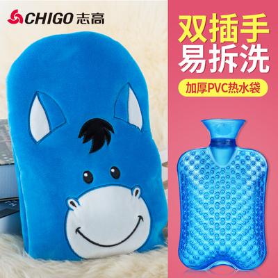 志高PVC热水袋注水暖宫灌水暖水袋冲水小号成人可拆洗卡通绒布套