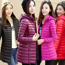 棉衣外套时尚韩版中长款棉袄中年大码轻薄款修身显瘦羽绒棉服女冬