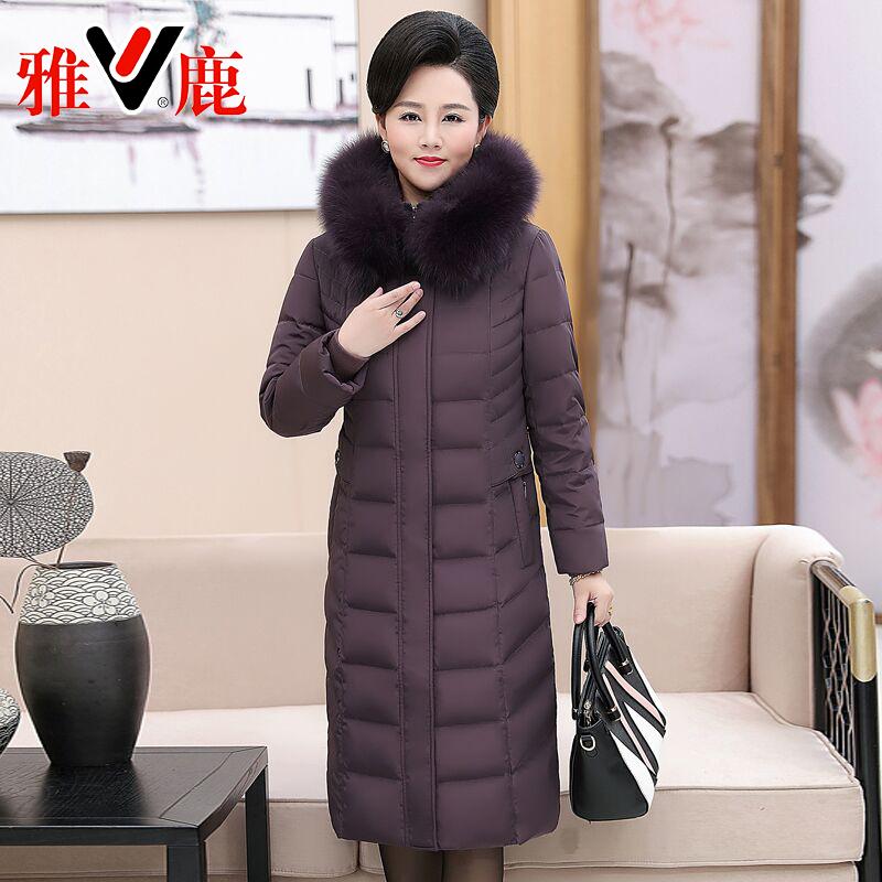 雅鹿2017新款中老年人羽绒服女中长款中年妈妈装冬季大码加厚外套