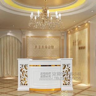 欧式烤漆收银台雕花柜台养生馆前台美容院吧台接待台
