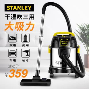 史丹利吸尘器家用强力大功率超静音手持式工业地毯干湿吹SL19143