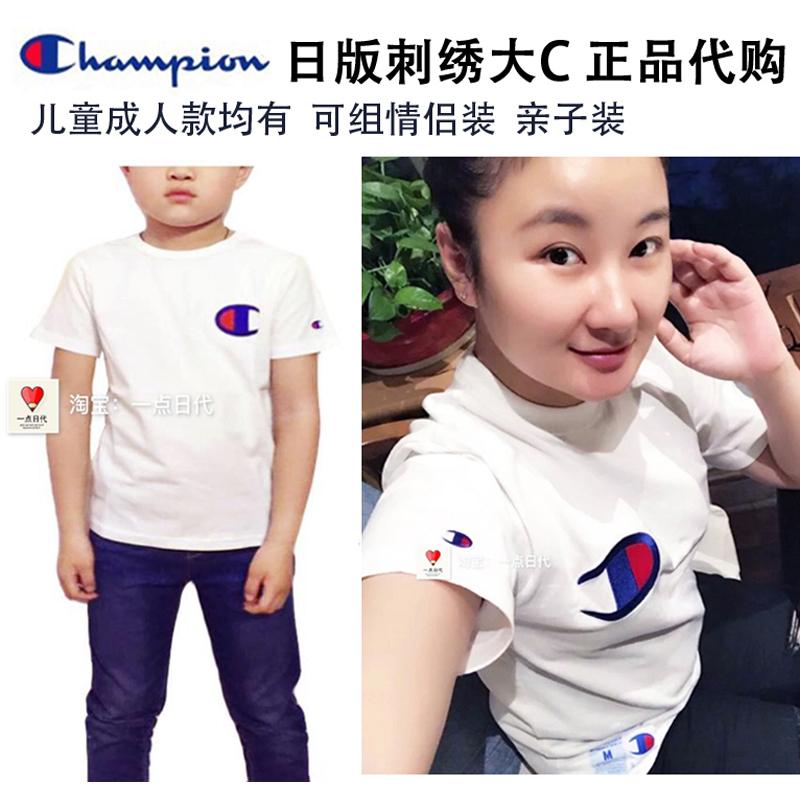 现货 champion T恤 冠军日版 刺绣大logo短袖 男女款儿童日本代购