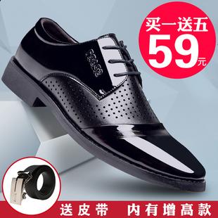 男士凉皮鞋商务正装黑色皮鞋男透气工作鞋内增高韩版尖头夏季男鞋