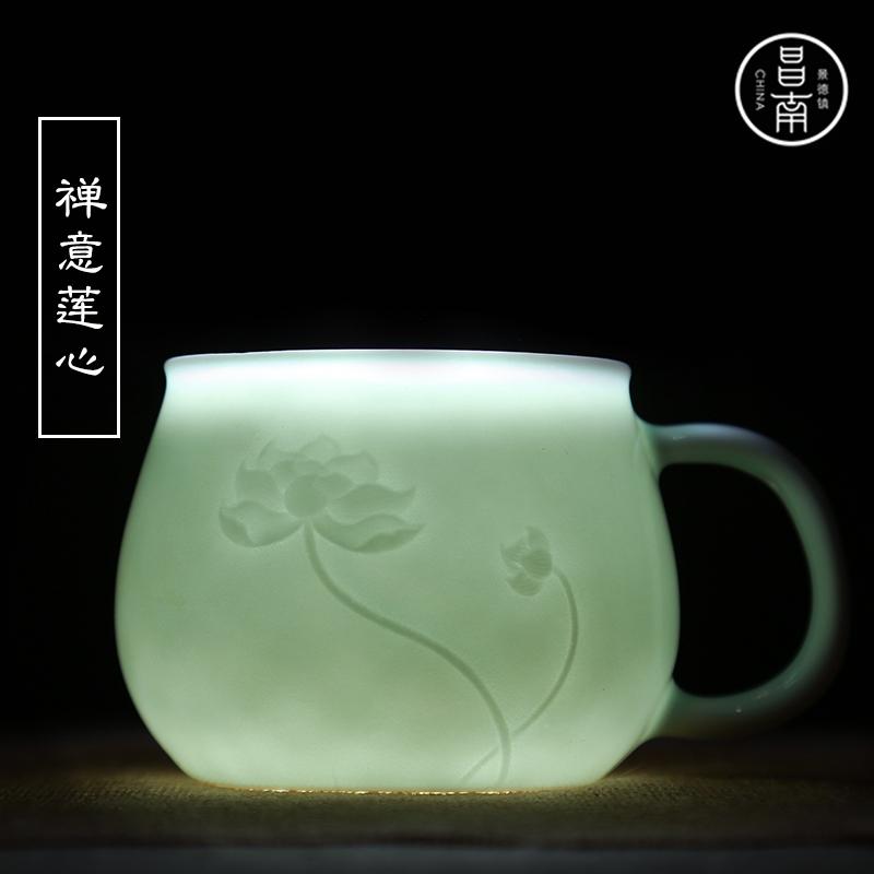 昌南陶瓷带过滤茶杯 景德镇茶具影青带盖办公杯泡茶杯喝茶的杯子