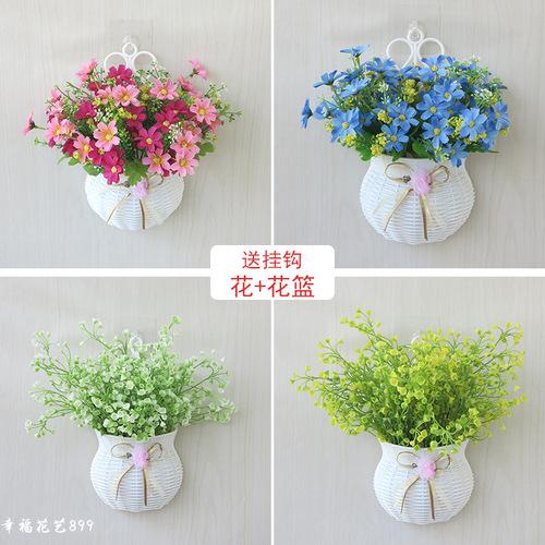 仿真花壁挂花篮客厅室内外插花挂件墙壁装饰花草假花绿植塑料绢花