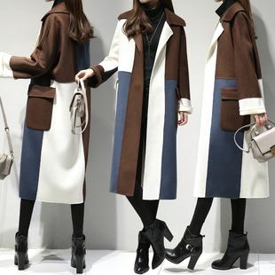 2017新款女装秋冬大码中长款毛呢外套女拼接撞色长款过膝呢子大衣