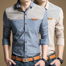 春秋季衬衫男长袖薄款韩版拼接衬衣休闲商务亚麻男士大码牛仔衬衫