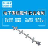 周界报警系统高压脉冲电子围栏配件  铝合金终端杆4线和6线制套装