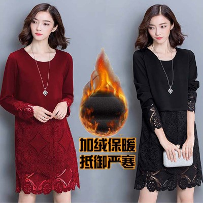 Product #540081217545