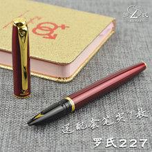 罗氏227金属杆钢笔办公学生用铱金笔硬笔书法练字笔写字签字钢笔