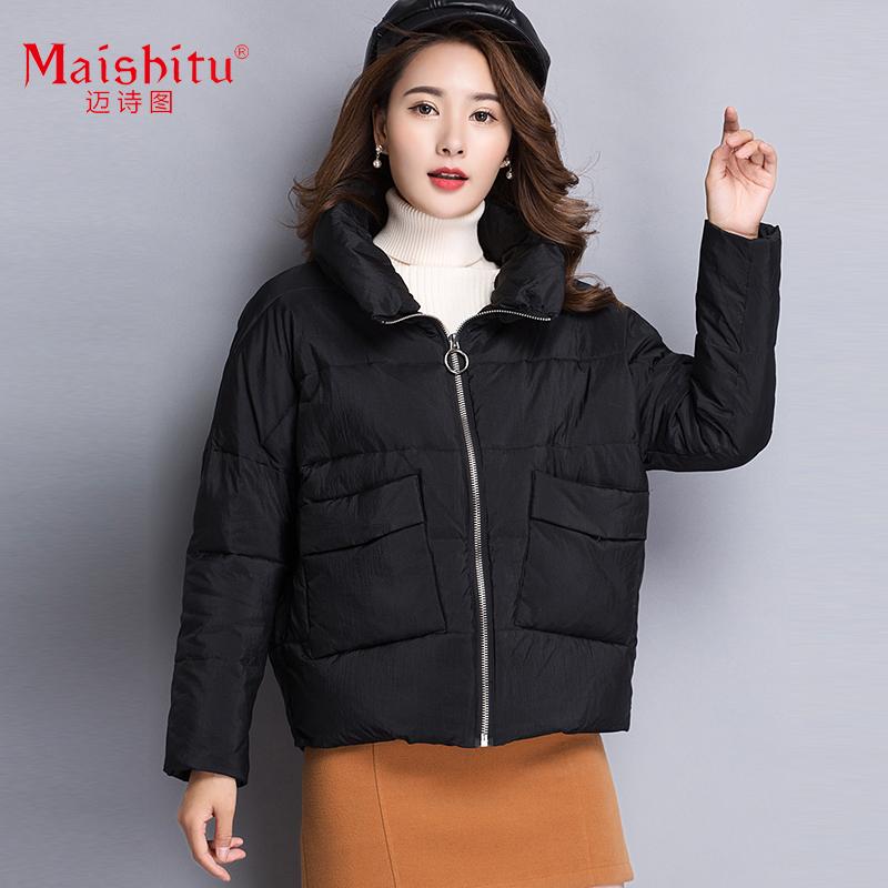 迈诗图韩版冬季可爱小外套宽松面包服小棉袄女短款棉服bf学生女装