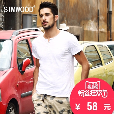 Simwood2016春装新款男士修身纯棉短袖T恤潮男休闲纯色短T恤男