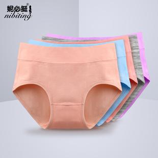 自选色纯棉棉质面料短裤中腰4条