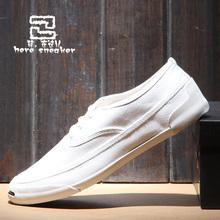 天天特价 男帆布鞋白色开口笑套脚青年布鞋英伦休闲鞋复古学生鞋