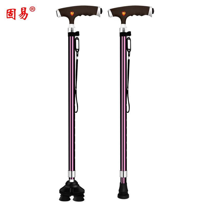 固易 老人拐杖 防滑带灯手杖小四脚