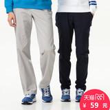 (399)纳迪亚男女情侣装运动直脚薄款直筒长裤BD525