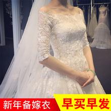 婚纱礼服2016新款新娘一字肩孕妇韩式显瘦长袖长拖尾齐地冬季婚纱