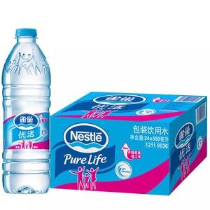 【雀巢矿泉水/纯净水】雀巢品牌矿泉水/纯净水特卖
