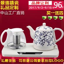 快速烧水壶玻璃保温礼品小家电 青花陶瓷电热水壶泡茶壶自动断电