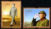 纪念邮票 优美邮票社 邓小平同志诞生一百周年 2004