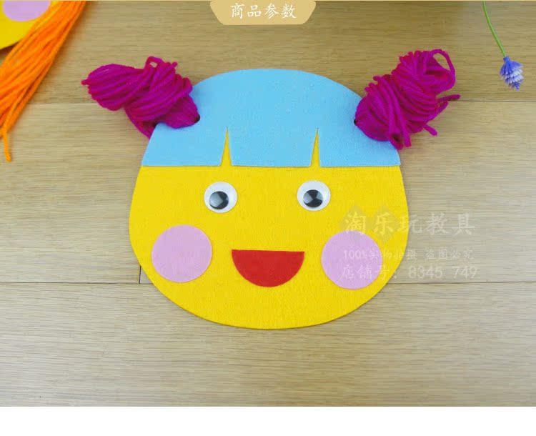 幼儿园活动区生活区区域区角玩具扎编辫子自制益智美工区教具材料