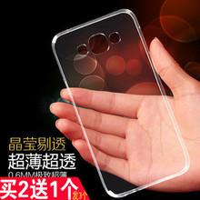 三星E5手机套E5000手机壳S1/I9100保护套薄全透明隐形硅胶软套