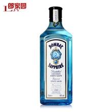 郎家园洋酒行货BombaySapphireDryGin孟买蓝宝石金酒40