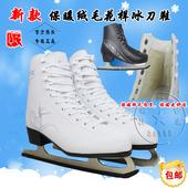 儿童成人PVC 花样花式冰刀冰鞋 初学滑冰包邮 salsa大促绝对低价