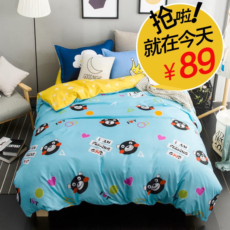 三件套床单单人儿童卡通学生宿舍被套 床上用品四件套