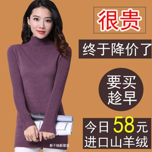 秋冬季中长款羊绒衫 女 韩版修身显瘦针织衫半高领毛衣女装保暖裙