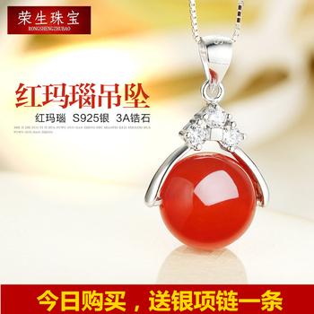 天然水晶红玛瑙玉髓银饰吊坠貔貅