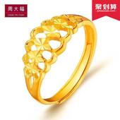 礼品周大福大气时尚足金黄金戒指女款计价F99226