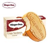 哈根达斯 经典套装 单个装三明治冰淇淋 二维码专拍