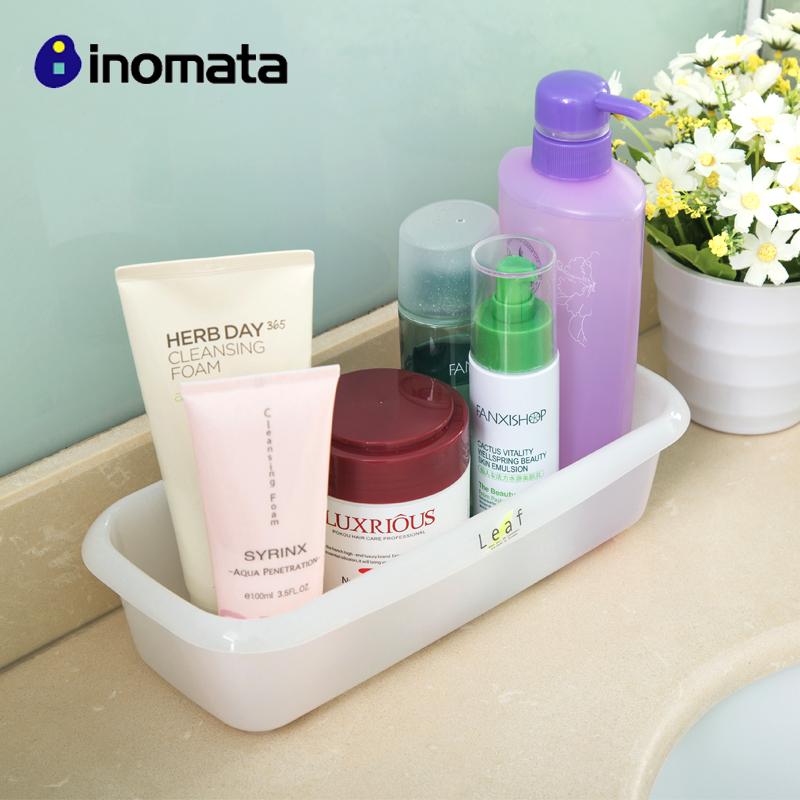 日本进口浴室沥水皂盒卫生间首饰化妆品置物整理盒办公桌面收纳盒