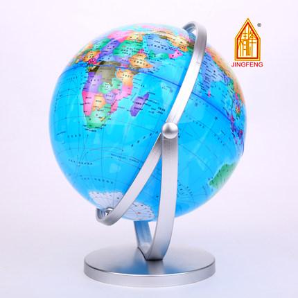 精峰 世界地球仪 20cm