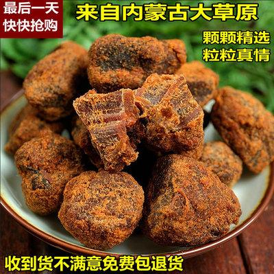 牛肉干内蒙古牛肉粒片特产零食手撕五香牛肉粒500g克包邮xo酱烤B
