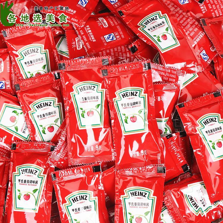 满2减2元亨氏番茄酱小包沙司9g*50袋肯德基KFC薯条烘焙意大利面酱