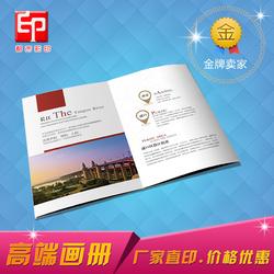 画册印刷企业宣传册设计定制8p产品宣传册宣传单彩页报纸海报印刷图片