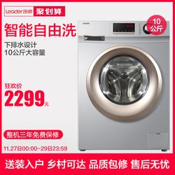 海尔 Leader/统帅 TQG100-BKX1231 10KG大容量变频滚筒洗衣机