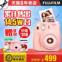 自拍照相机Lomo一次成像 套餐含拍立得相纸 富士mini8 Fujifilm