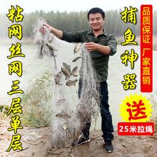 渔网粘网丝网三层沉网单层浮网挂网捕鱼网白条网挂子黏网捕鱼工具