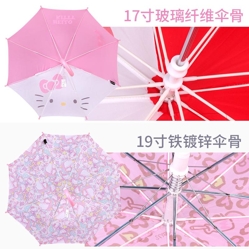 儿童雨伞女童凯蒂猫小孩小学生女孩长柄伞幼儿园自动伞女款遮阳伞