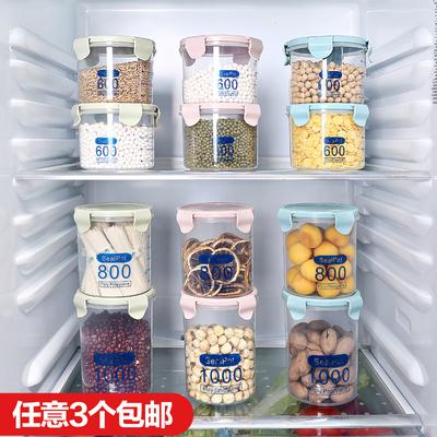 居家家 透明塑料密封罐奶粉罐食品罐子 厨房五谷杂粮收纳盒储物罐