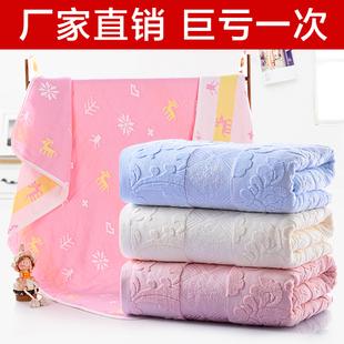 全棉毛巾被纯棉单人双人老式夏季六层纱布空调夏凉被婴儿童盖毯子