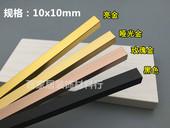 铝合金7字L型直角收边条DIY型材瓷砖阳角线护角拉丝黑色金色宽10图片