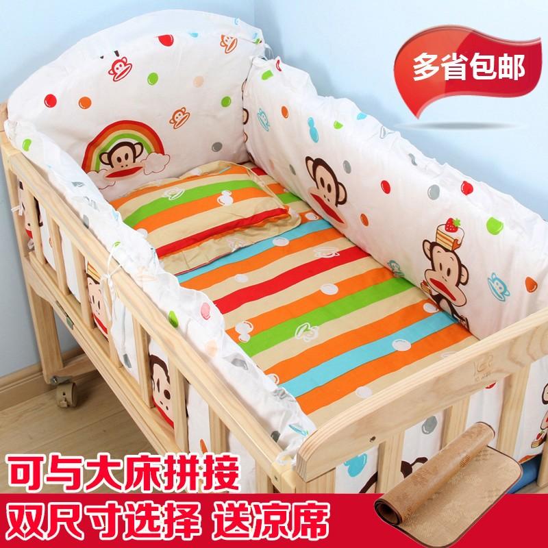 婴儿床实木无漆环保宝宝床童床摇床推床可变书桌婴儿摇篮床可侧翻
