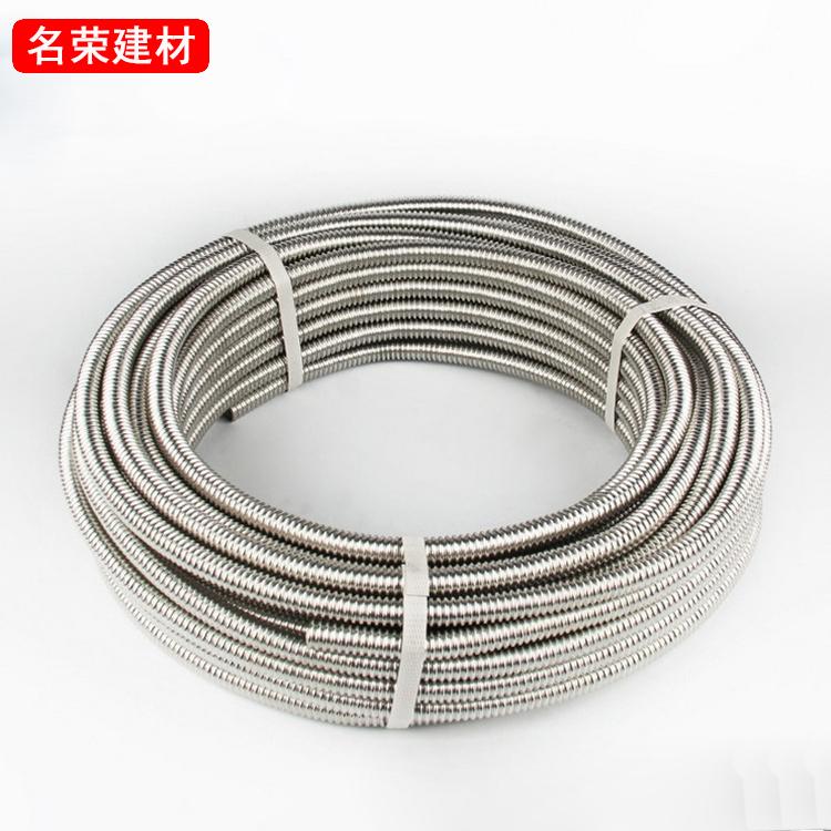 淘宝-不锈钢金属编织冷热龙头进水软管马桶热水器
