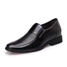 商务正装 夏季内增高皮凉鞋 打孔洞洞镂空透气凉皮鞋 真皮正品 男士