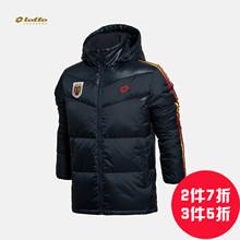 折 乐途LOTTO 男装 运动生活系列 舒适 短款 羽绒服EYMK017