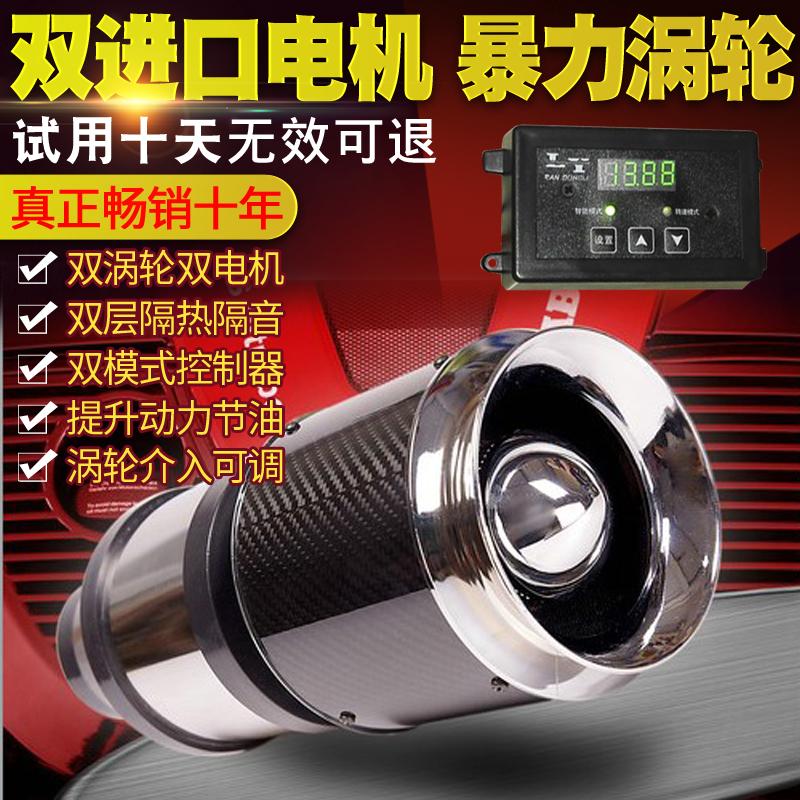 双涡轮进口电机力原可调电动电子汽车涡轮增压器动力提升改装